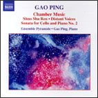 Gao Ping: Chamber Music - CD