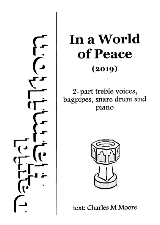David Hamilton: In a World of Peace - hardcopy SCORE and PARTS
