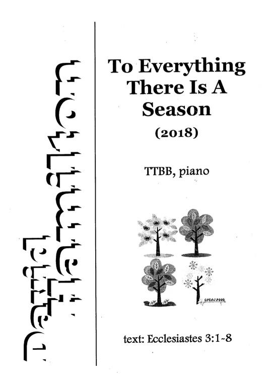 David Hamilton: To Everything There is a Season - hardcopy SCORE