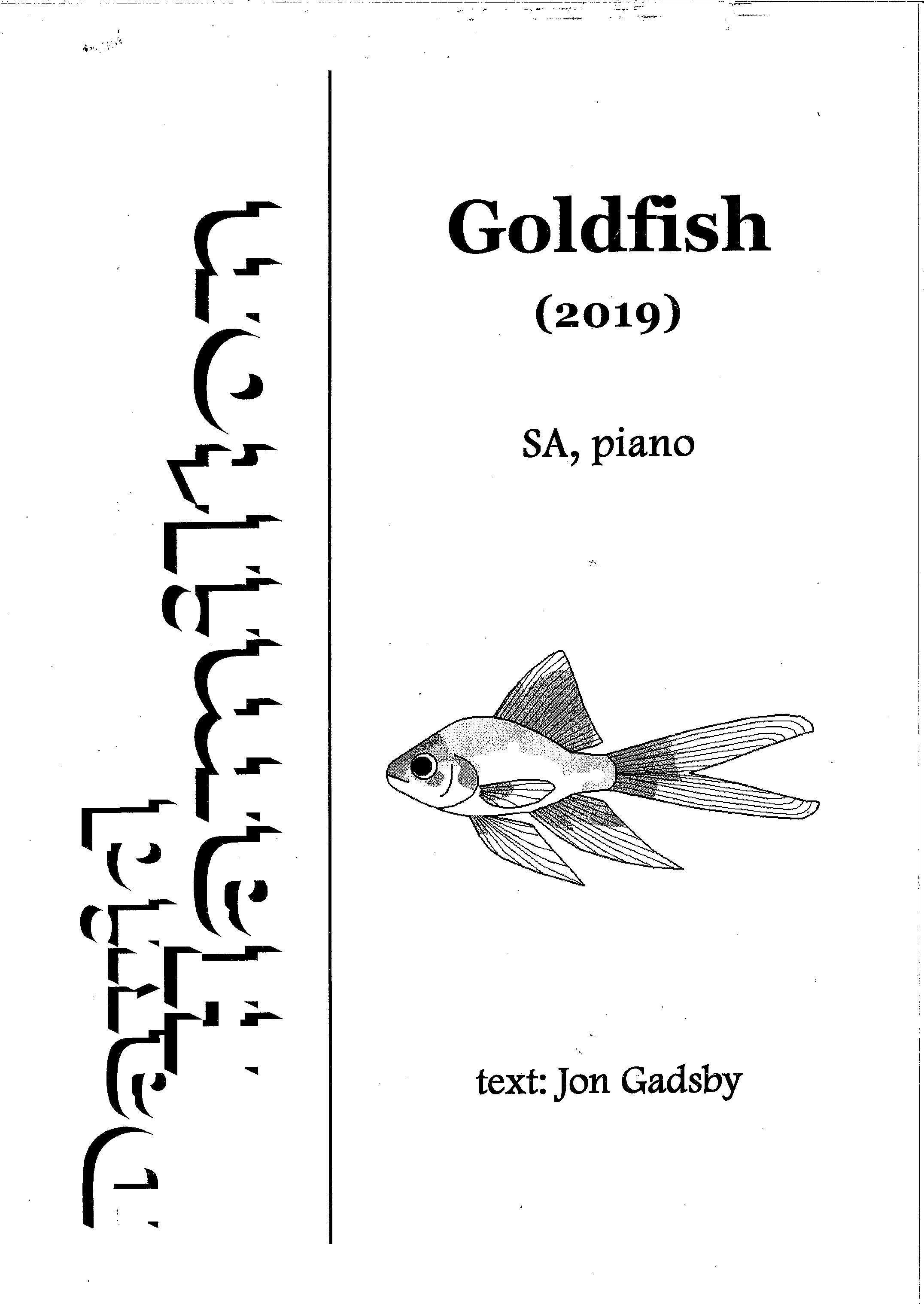 David Hamilton: Goldfish - hardcopy SCORE