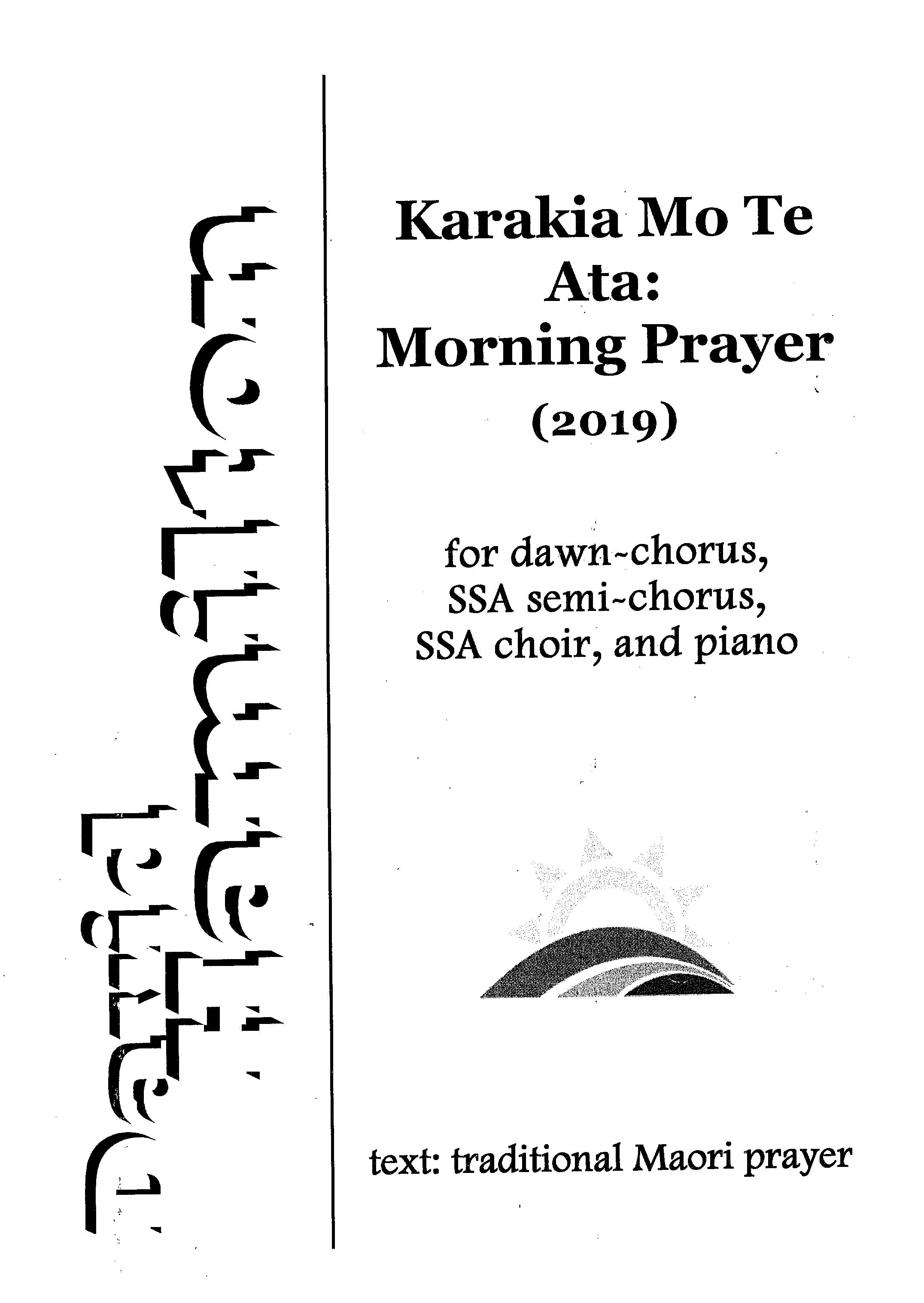 David Hamilton: Karakia Mo Te Ata: Morning Prayer - hardcopy SCORE
