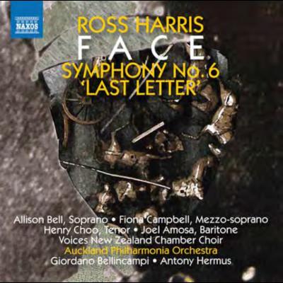 Ross Harris | Face — CD
